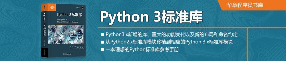Python 3����
