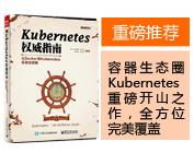 Kuber_177140.jpg