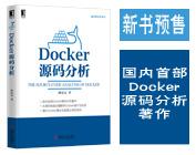 DockerԴ�����