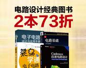 ��·��ƾ���ͼ�� 2��73��-china-pub�������