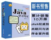 Java JDK 8ѧϰ�'�