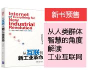 经济管理 人文社科 预售 新书 重磅 新品 推荐