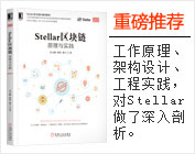Stellar�^�K�:原理�c���`