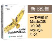 �������MariaDB��MySQL