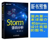 StormԴ�����