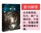 http://product.china-pub.com/4889635