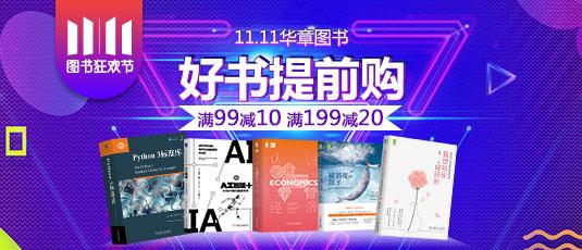 �A章�M�p活�� �M99-10 199-20