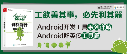 AndroidȺӢ�����������