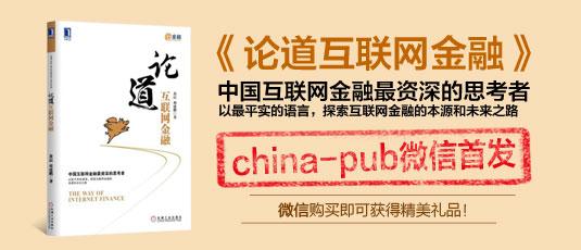 ���۵���������ڡ��й���������������˼���� china-pub����
