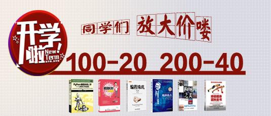 ��ѧ�� �Ŵ�� ��100-20 200-40