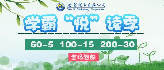 ѧ���ö���  ��60-5  100-15  200-30